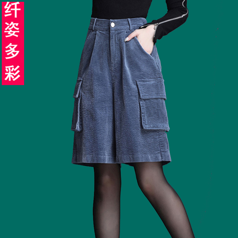 Retro loose corduroy shorts womens New High Waist Wide Leg Pants in autumn and winter 2021