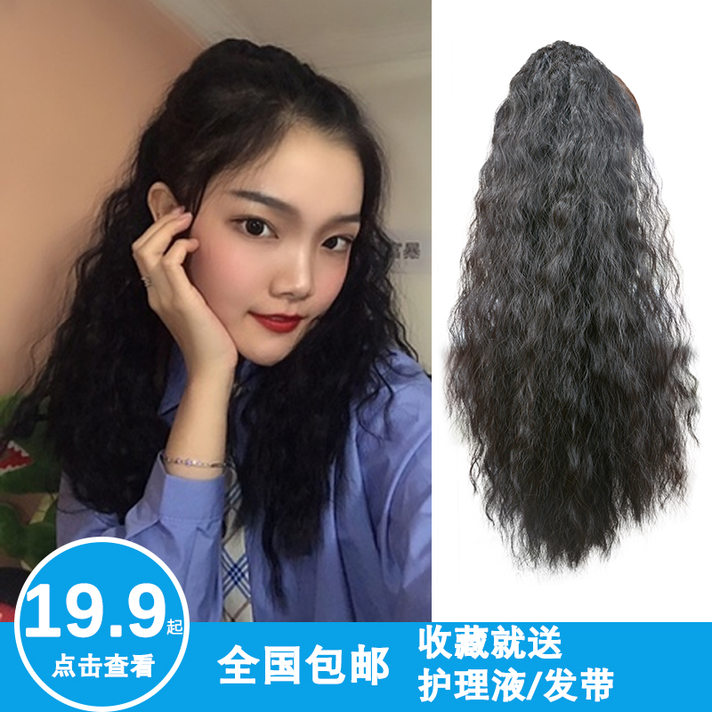 Curly hair clip European and American Teddy curly wig ponytail womens strap style fluffy corn hot braid big wave long hair