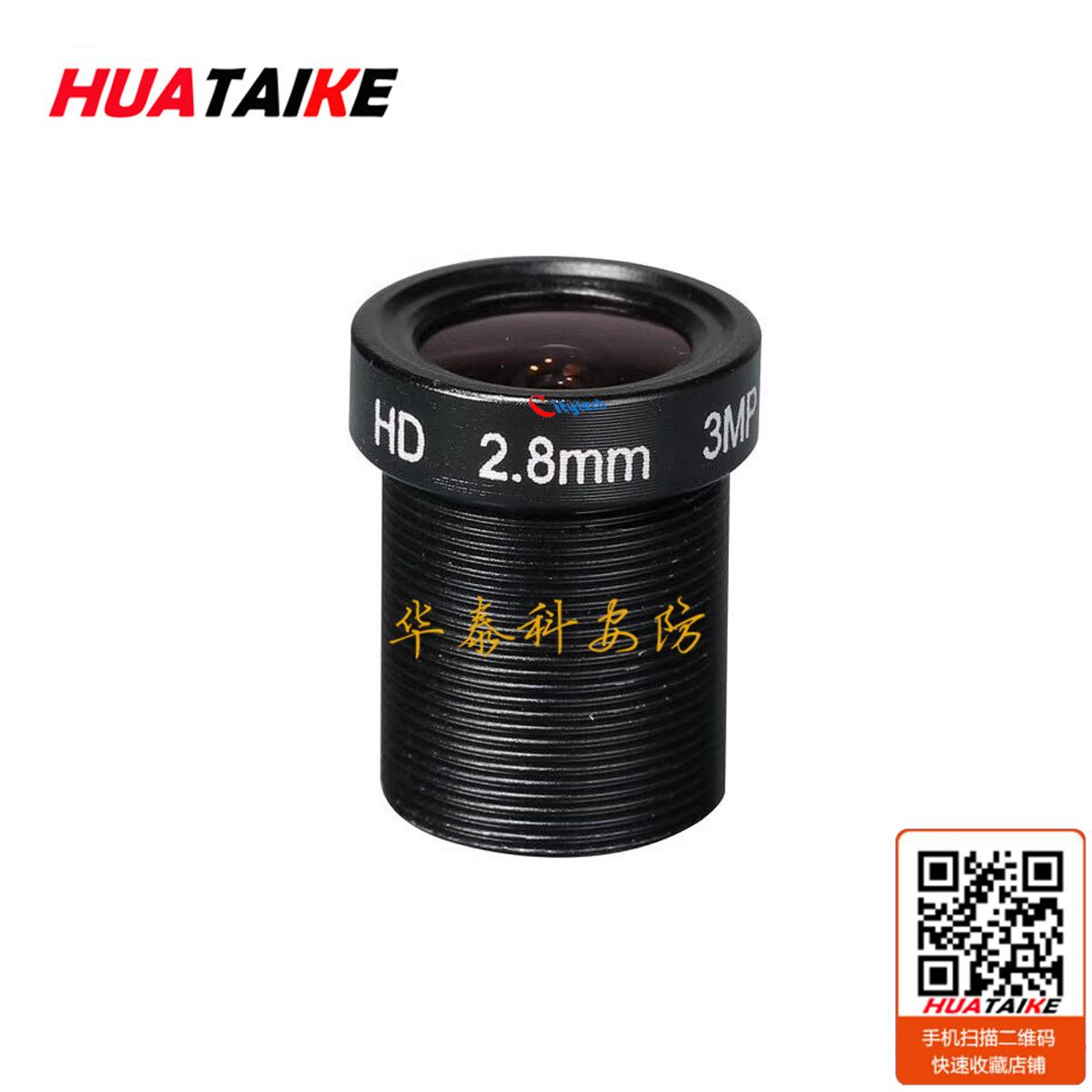 Оборудование для камер наблюдения Артикул 9287325933
