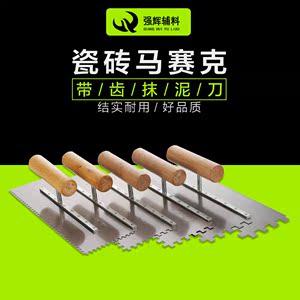 齿形刮板抹泥镘刀马赛克抹泥刀瓷砖胶刮刀刮板瓷砖工具方齿镘刀