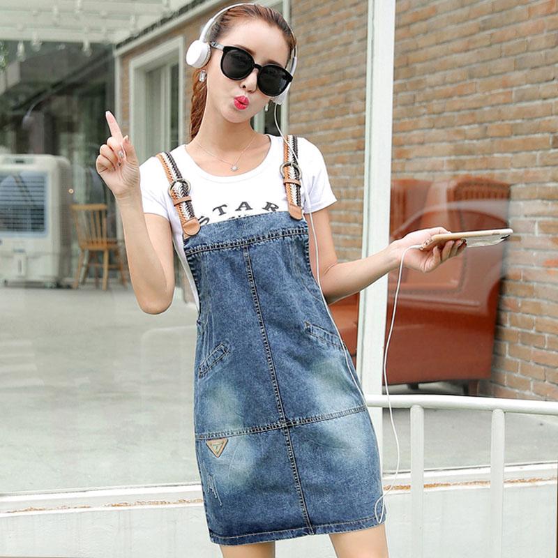 【天天特价】牛仔背带裙女修身吊带裙连衣裙韩版显瘦甜美半身短裙