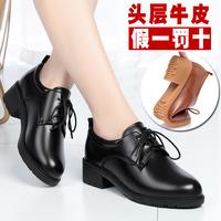 查看真皮黑色小皮鞋女英伦风女鞋子秋厚底系带中跟单鞋粗跟工作鞋大码价格