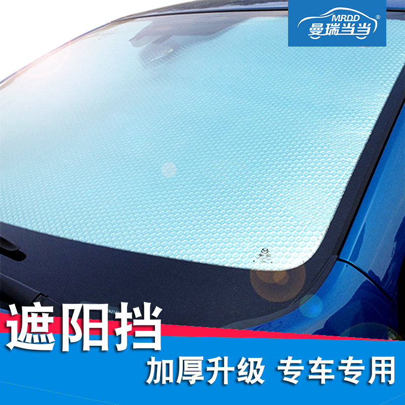 Sun protection and heat insulation pad for sun visor of special vehicle