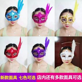 六一表演面具女半脸复古风羽毛面具