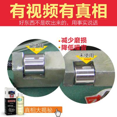E路驰 汽车发动机抗磨修复剂 烧机油精引擎降噪保养护 机油添加剂