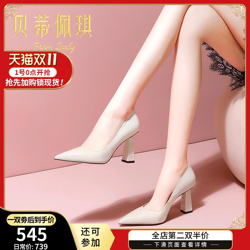真皮尖头子女2021年新款性感高跟鞋