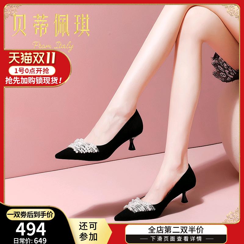 水钻尖头鞋子女2021年新款细跟单鞋