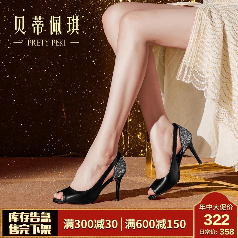贝蒂佩琪 女鞋怎么样,女鞋什么牌子好