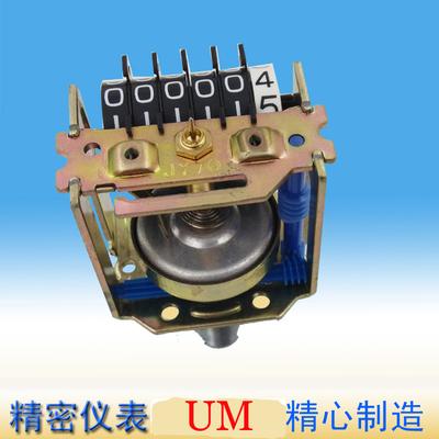 雅迪女装摩托车仪表总成改装配件70里程机芯码表芯电动车码表机芯