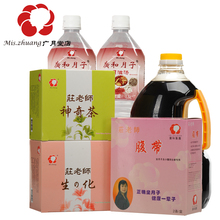 Taiwanese Cantonese Moon Festival Cesarean Section Package Containing Linseed Oil, Moon Festival Rice Wine Biochemical Drinking Belt