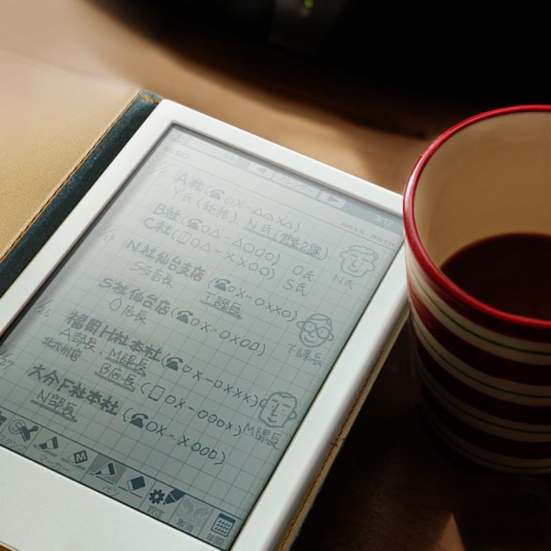 日本Sharp夏普电子记事本WG-S30 S50小随身手写电子笔记本阅读器