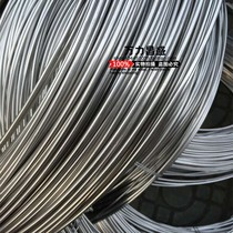304不锈钢丝11.21.522.533.545抄网衣架捆绑软硬钢丝线