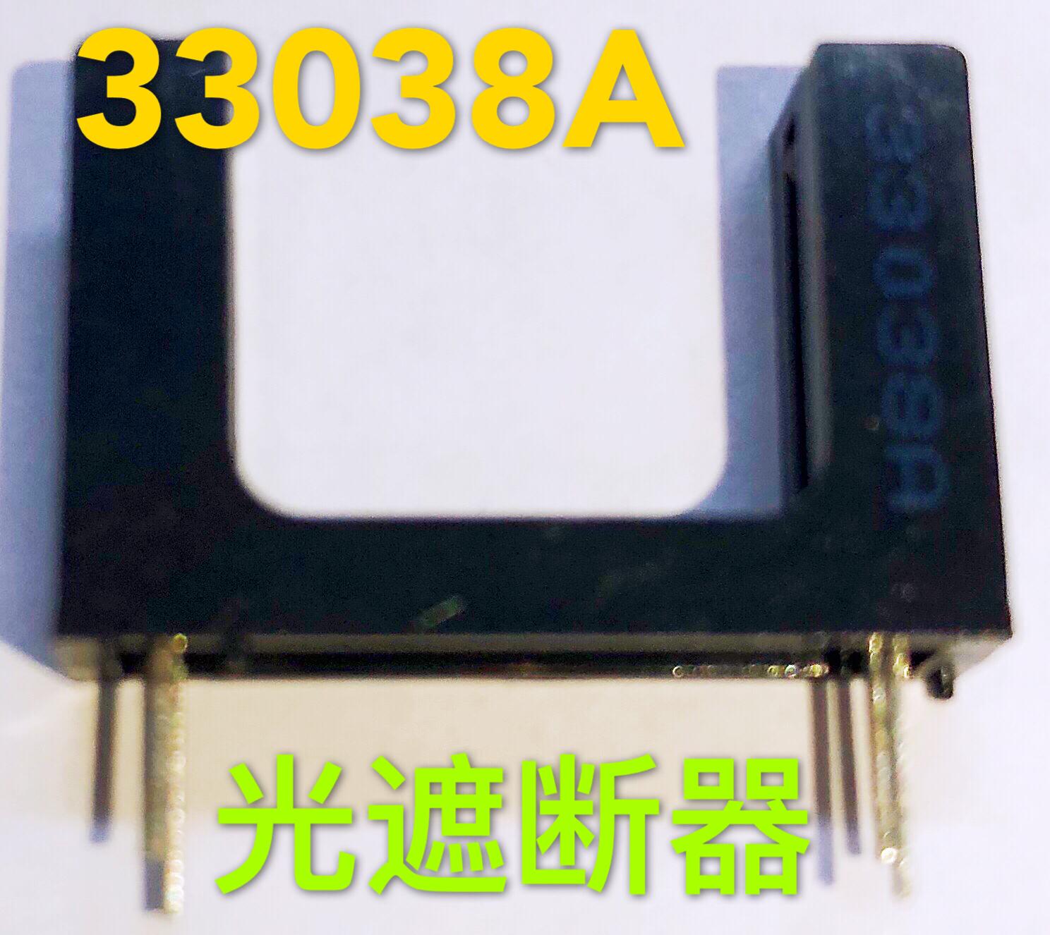 光遮断器33038 A溝型光電スイッチ対射型光断続器透過型光センサー