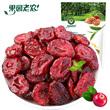果园老农蔓越莓干108g*2袋零食原装烘焙原料散装曼越梅果干蜜饯脯