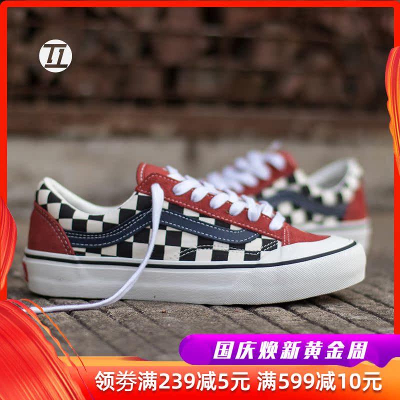 范斯vans style 36黑白棋盘格板鞋(用5元券)