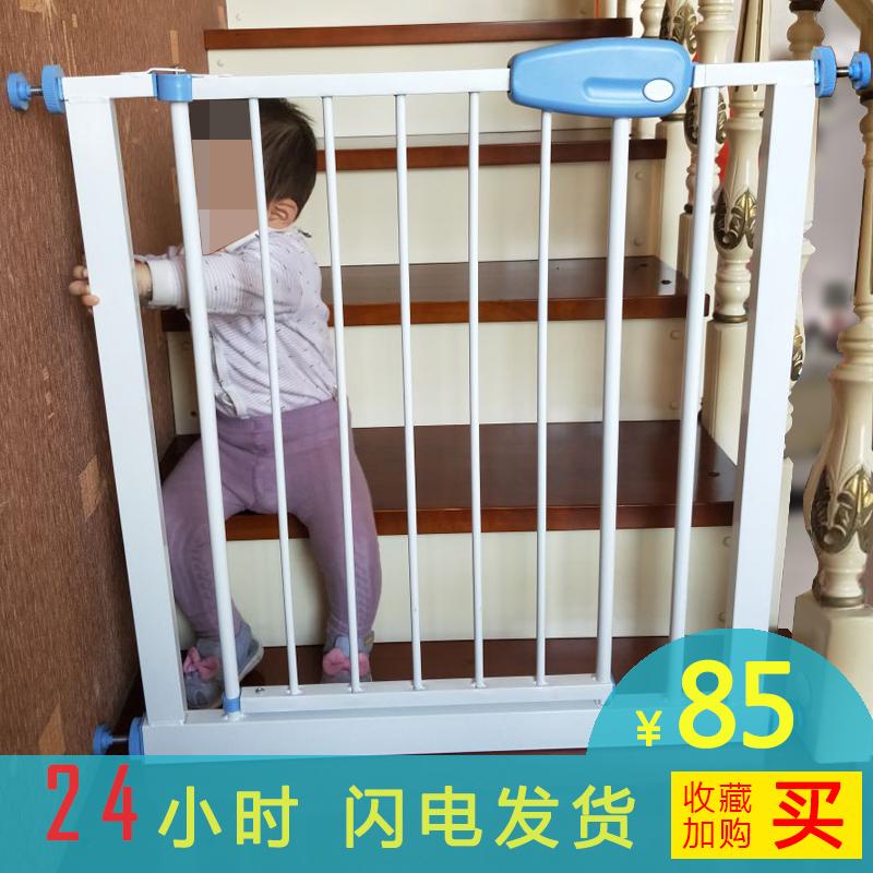 TOOTUFF ребенок ребенок безопасность ворота ребенок лестница рот забор домашнее животное забор защищать колонка изоляция перфорация