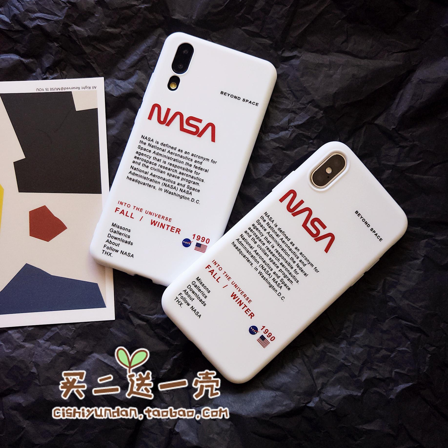 冷淡风华为P30pro荣耀10青春版/8X/NOVA4简约3i畅享9plus手机