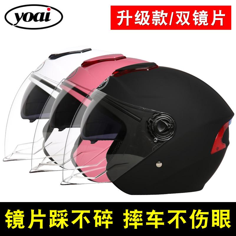头盔男女摩托车半全覆式冬季保暖双镜片半盔男电动车安全帽子四季