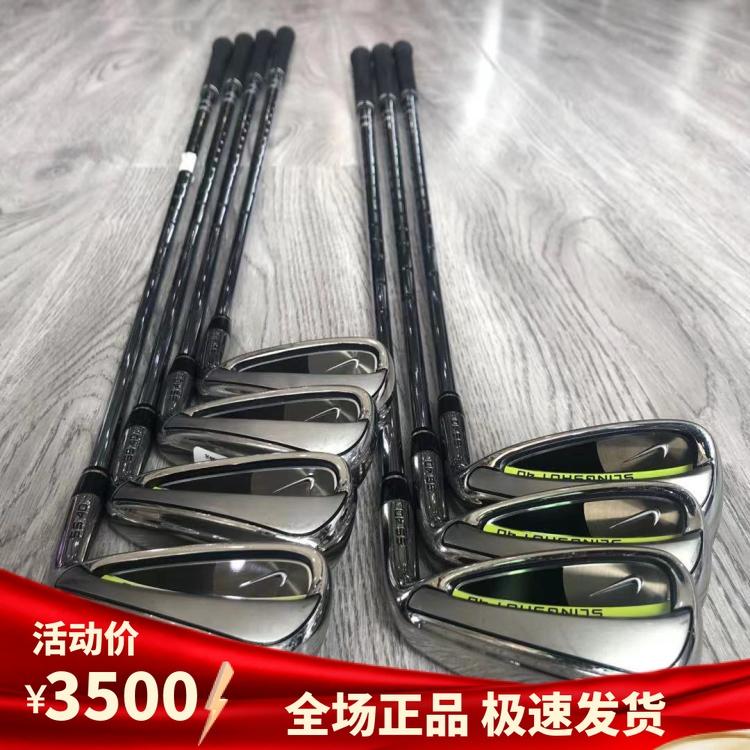 高尔夫球杆 正品9成新SLINGSHOT男士铁杆组 NK二手golf铁杆950R