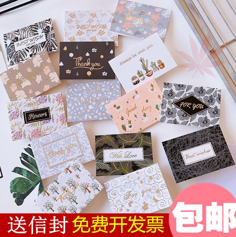 韩国创意母亲节简约祝福感谢贺卡节日通用生日留言感恩心愿小卡片