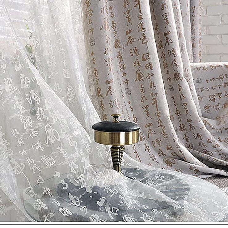 現代中国式書斎のカーテンのジャカード生地の古典書道の字の窓の紗の客間は厚い遮光布をプラスしてカスタマイズして小包を郵送します。