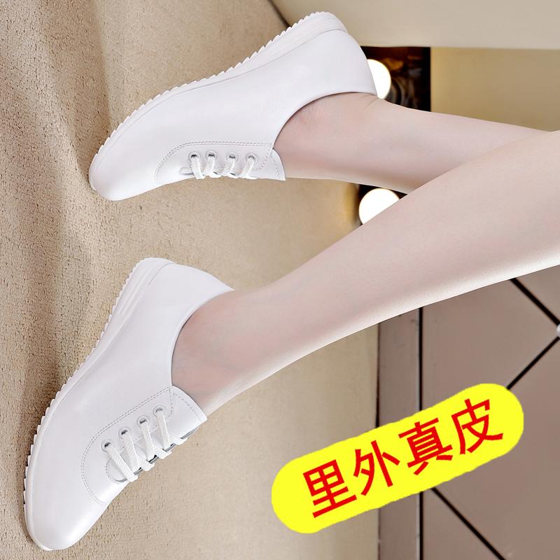 鸿星而克小白鞋女爆款2021新款女鞋百搭平底休闲真皮透气浅口单鞋