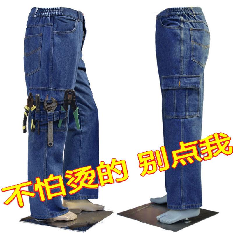 纯棉加厚劳保牛仔工作服裤子男电焊耐磨防烫焊工宽松直筒工地建筑