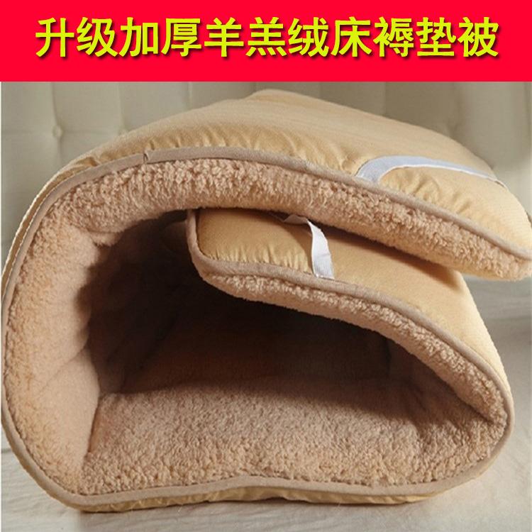 羊毛床垫加绒加厚保暖羊羔绒床褥1.8m床折叠被褥学生榻榻米垫定做