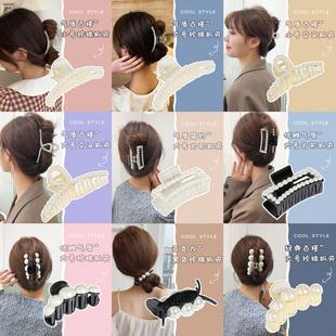 髮夾女後腦勺復古韓國網紅ins大小珍珠抓夾髮卡少女鯊魚頂夾頭飾