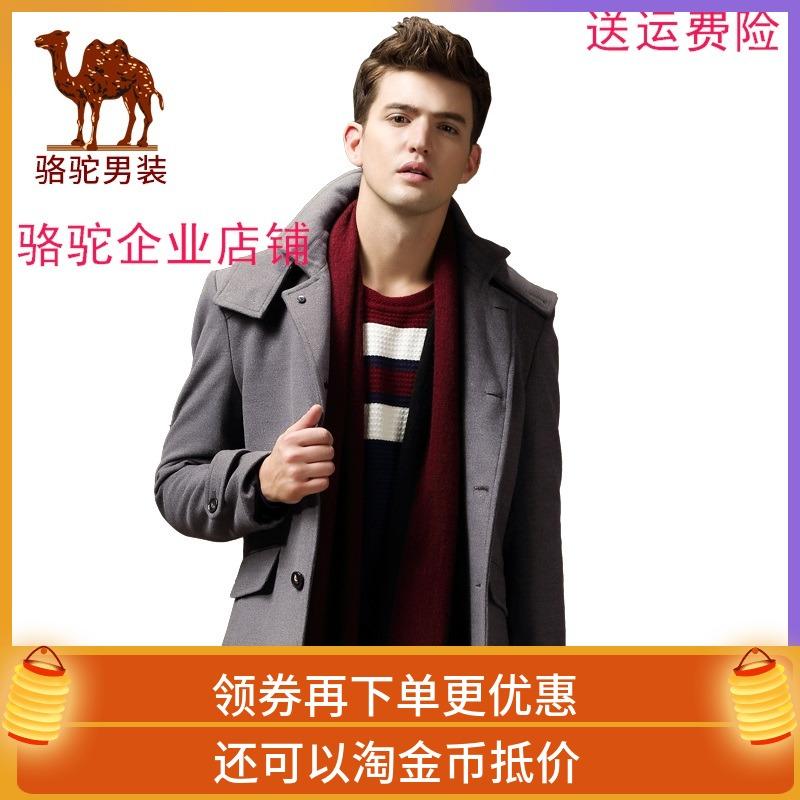 骆驼&熊猫联名男装 青年翻领外套纯色中长款毛呢大衣D5M308307X