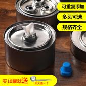 添加罐空罐环保燃油罐火锅燃料罐马口铁油罐酒店餐厅用烤鱼燃料罐