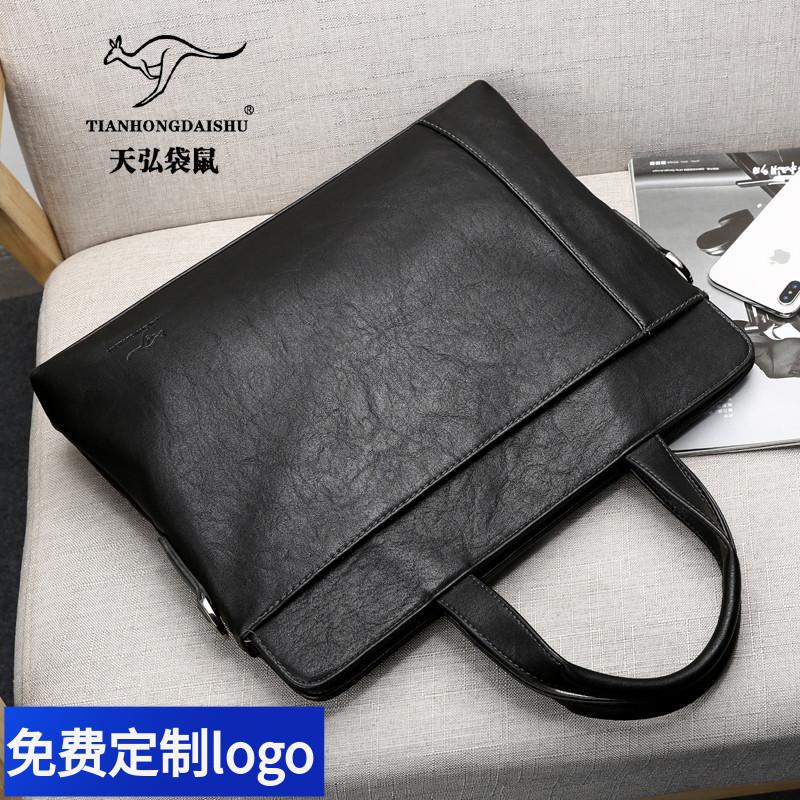 Mens leather bag with business portable briefcase single shoulder shoulder shoulder backpack 2020 new leisure shoulder shoulder mens bag