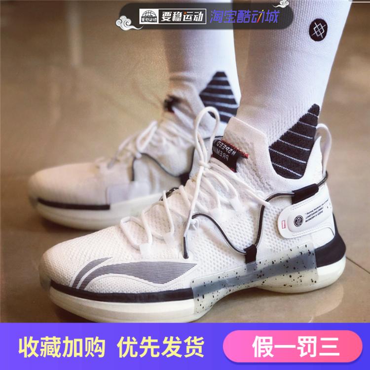 正品李宁闪击6精英版cba cj篮球鞋