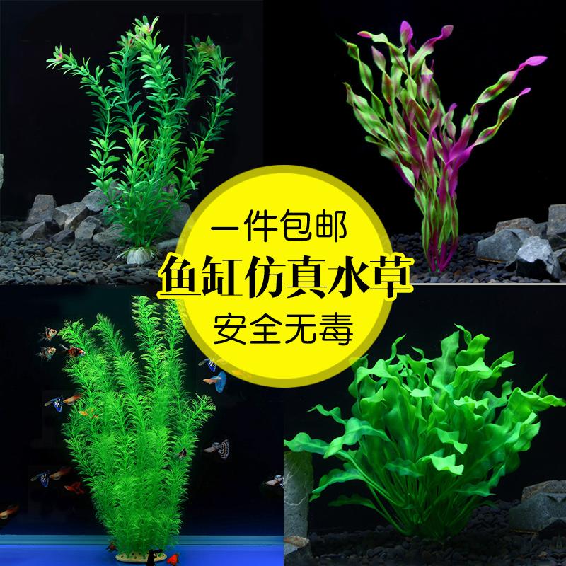 Наполнение для аквариума Артикул 39913016159