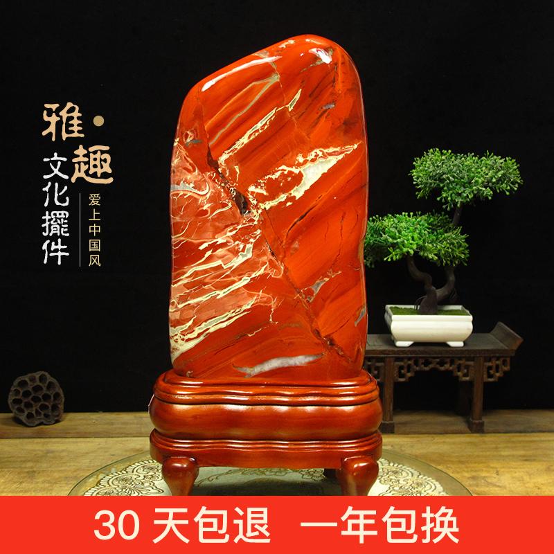 Сувенирные камни Артикул 617464152076
