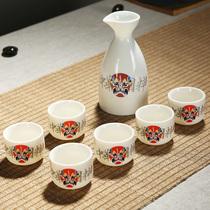 陶瓷酒具套装中式脸谱白酒烈酒杯分酒器小酒盅清酒具家用温酒壶