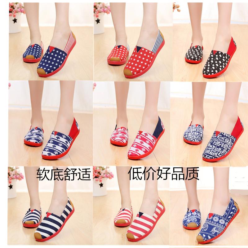 Различная обувь Артикул 534722833625