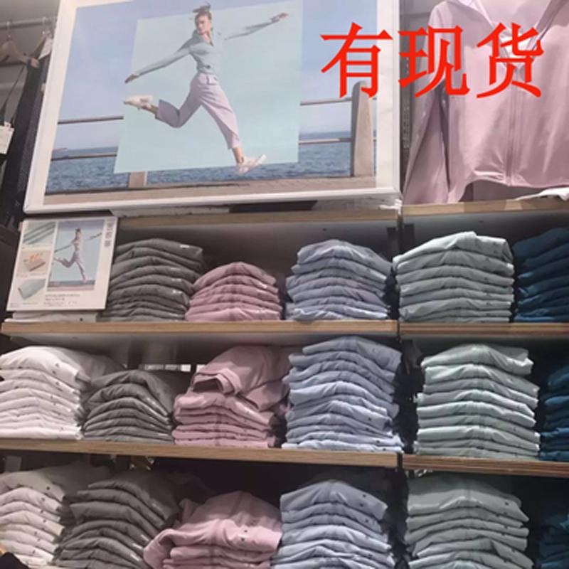日本のユニクロの日焼け止めの服uv紫外線防止の男女が薄くて空気を通す夏の子供のスポーツアウトドアのコート