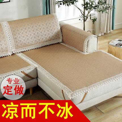 夏季凉席凉垫欧式冰丝客厅皮沙发垫