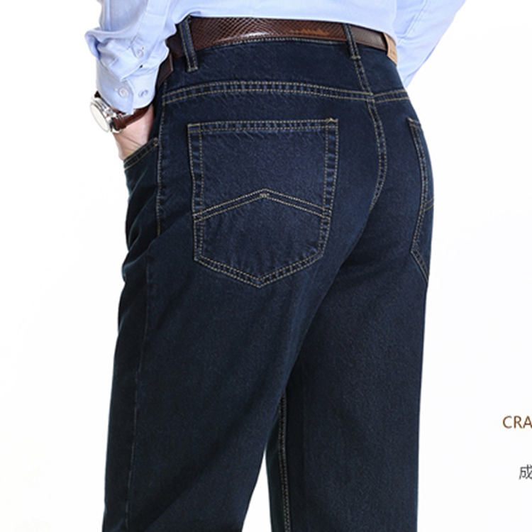 Authentic apple jeans mens autumn winter style loose straight tube cotton casual high waist dads pants
