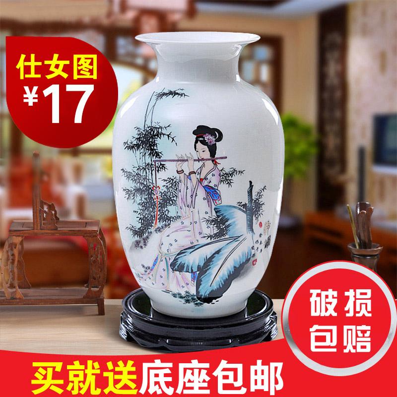 景德镇陶瓷花瓶 养花插花器家居饰品摆件 放客厅餐厅博古摆设用品15.00元包邮