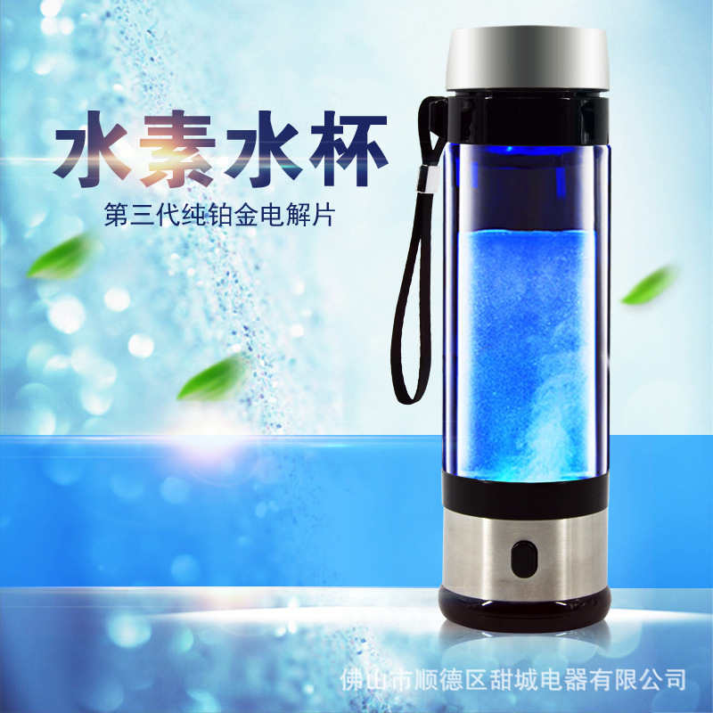 Portable Japan hydrogen rich water element water cup health beauty health care gift high concentration anion small molecule electrolysis