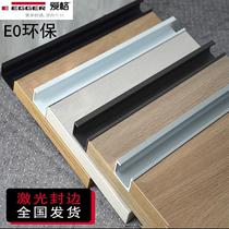优质橱柜门定做E0级进口双饰面板环保实木颗粒板爱格板门板定制