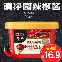 清净园辣椒酱进口韩式辣酱韩国拌饭酱炒年糕石锅拌饭酱火锅甜辣酱