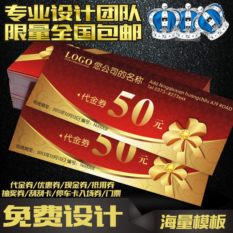 Купон стандарт ваучер билет печать производство достигать использование билет карта сделанный на заказ индивидуальный бесплатная доставка бесплатно дизайн