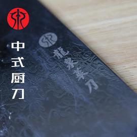 龙泉宝剑 菜刀 家用 中式厨刀 厨师用 花纹钢龙泉菜刀 龙泉宝剑厂