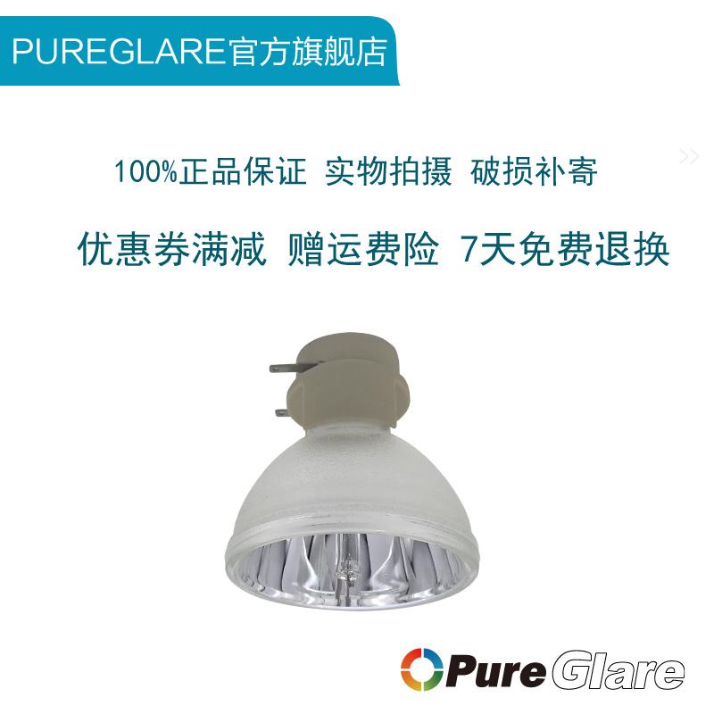 明基 W1120 W1500 W1070 W1080ST BENQ P-VIP240/0.8E20.9N投影机灯泡