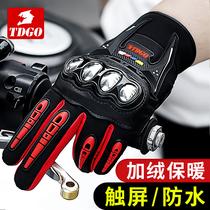 摩托车手套男冬季骑行装备防风保暖防水防寒赛车越野骑士机车手套