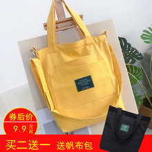 Korean zipper canvas bag lady's diagonal sling ins included literary and artistic single shoulder student bags and handbags of environmental protection shopping bags