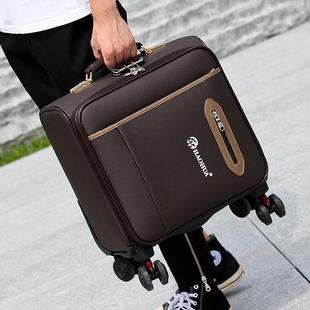 商务PU皮登机箱18寸拉杆箱万向减震轮旅行箱小型行李箱男女手提箱